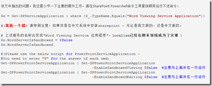 Sharepoint 2010 RTM installed & configured: problem with Office Web App on DC